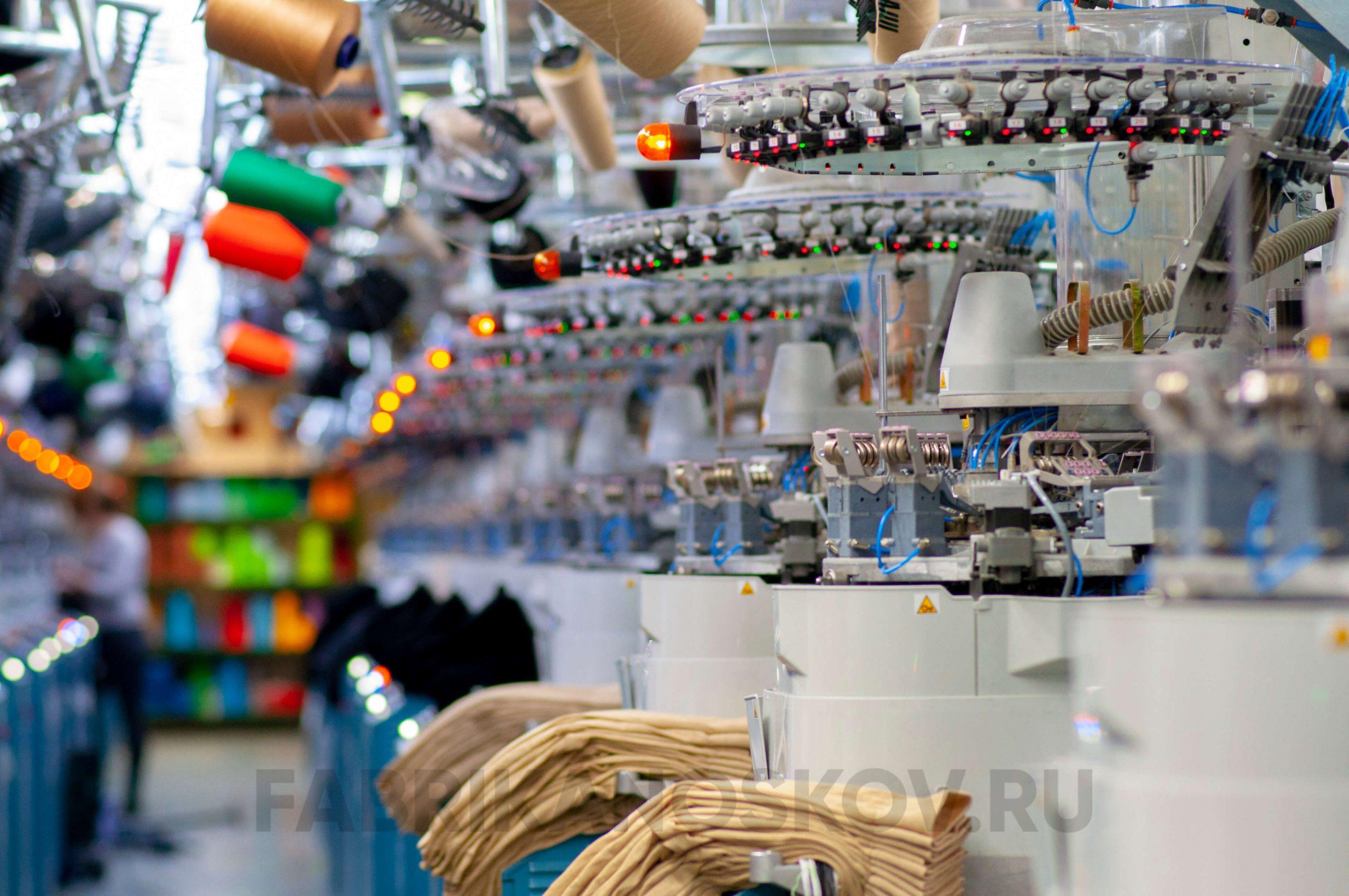 Производство носков, как бизнес