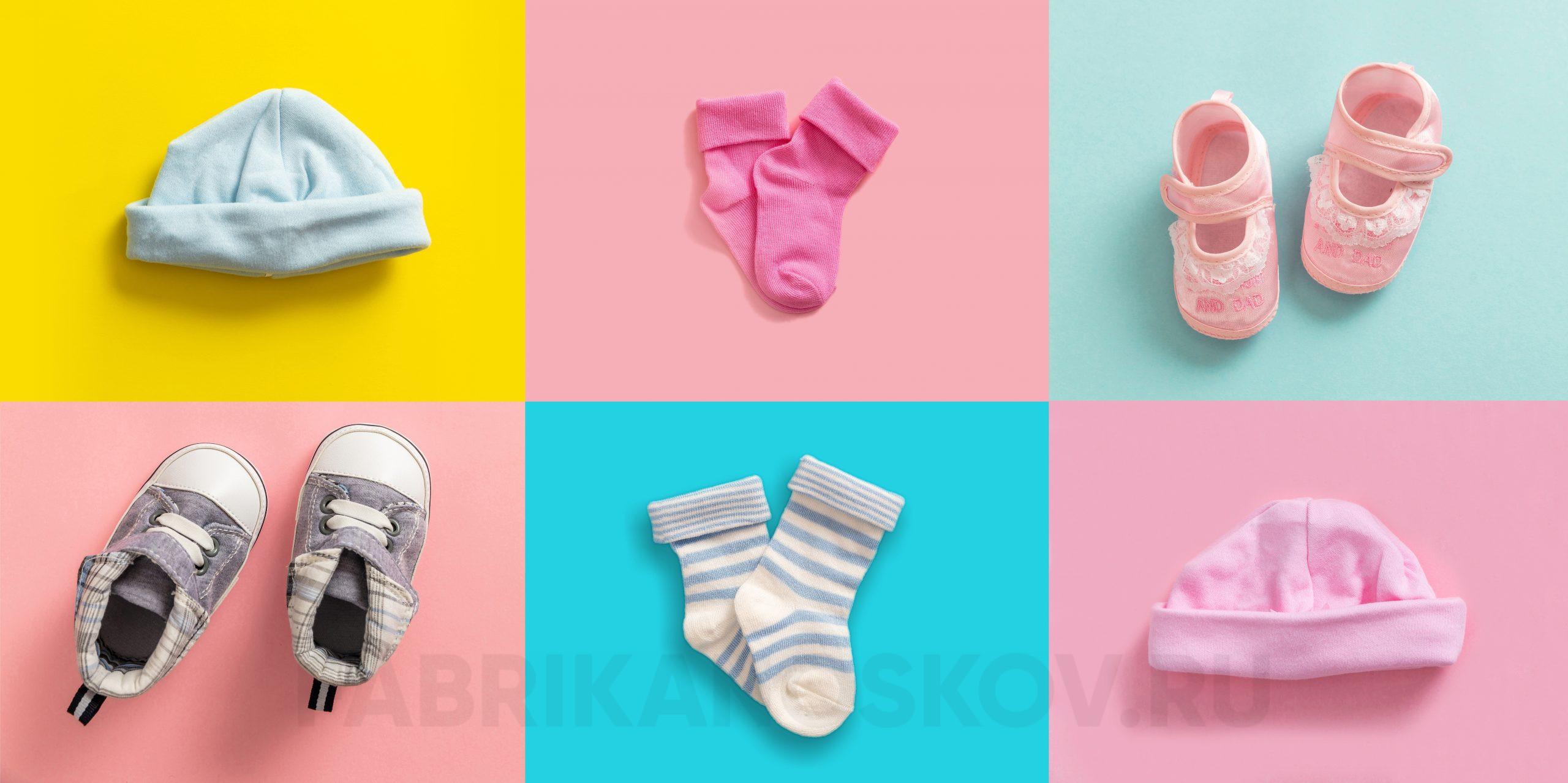 Детские носки: подбираем к случаю
